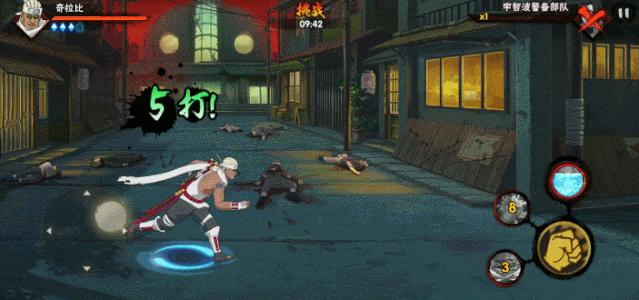 《火影忍者》手游极境修行第3关打法攻略