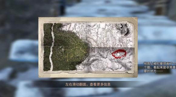 《明日之后》清泉晴空礼盒获得方法