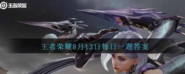 昨天公众号推文的头图中,曹操的英雄主打歌争霸献唱者是谁