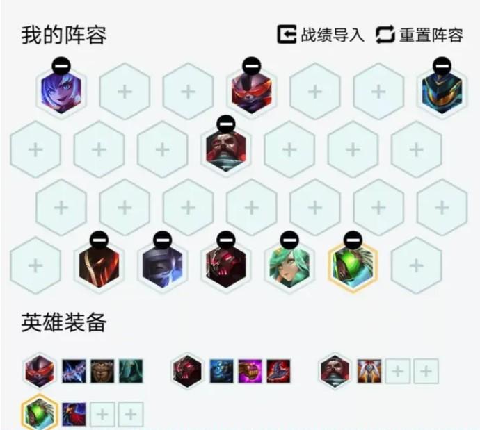 《云顶之弈》10.16最强未来阵容玩法攻略