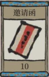 《江南百景图》广告无忧礼包上线时间介绍