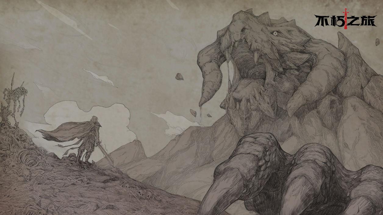 《不朽之旅》评测:成神之路,放置游戏的硬核新作
