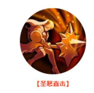 《梦幻模拟战》新英雄玛丽埃尔介绍一览