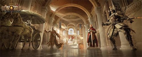 寻找你的伟人风范!在《征服与霸业》建立你的私藏博物馆