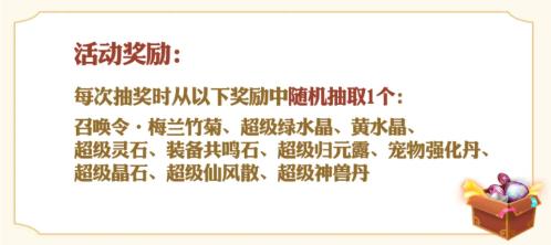《问道》手游天界CG震撼来袭,国庆福利服【中洲盛世】预约开启!