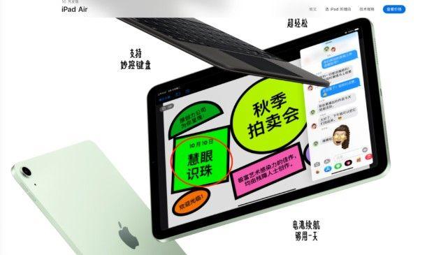 iPhone12上市时间介绍