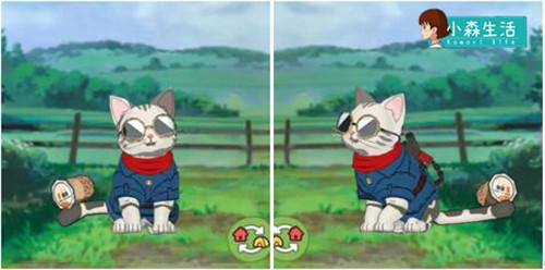 《小森生活》随记:没什么不开心,是撸一只猫咪不能解决的~