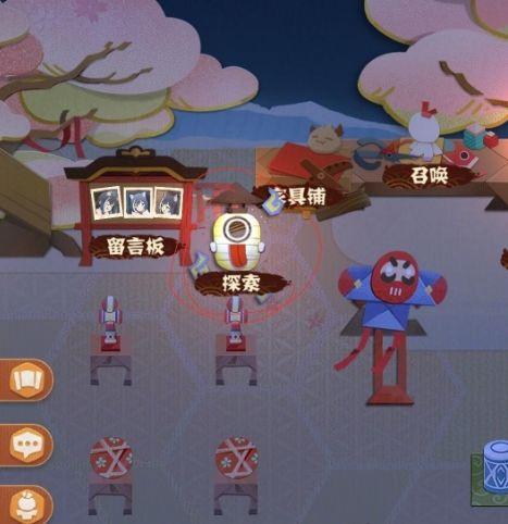《阴阳师:妖怪屋》新手玩法攻略大全