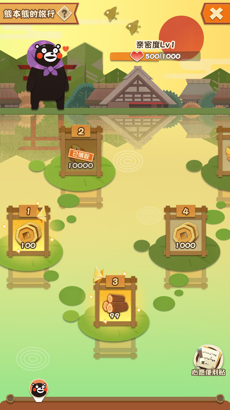 以萌治萌!熊本熊来访妖怪屋!