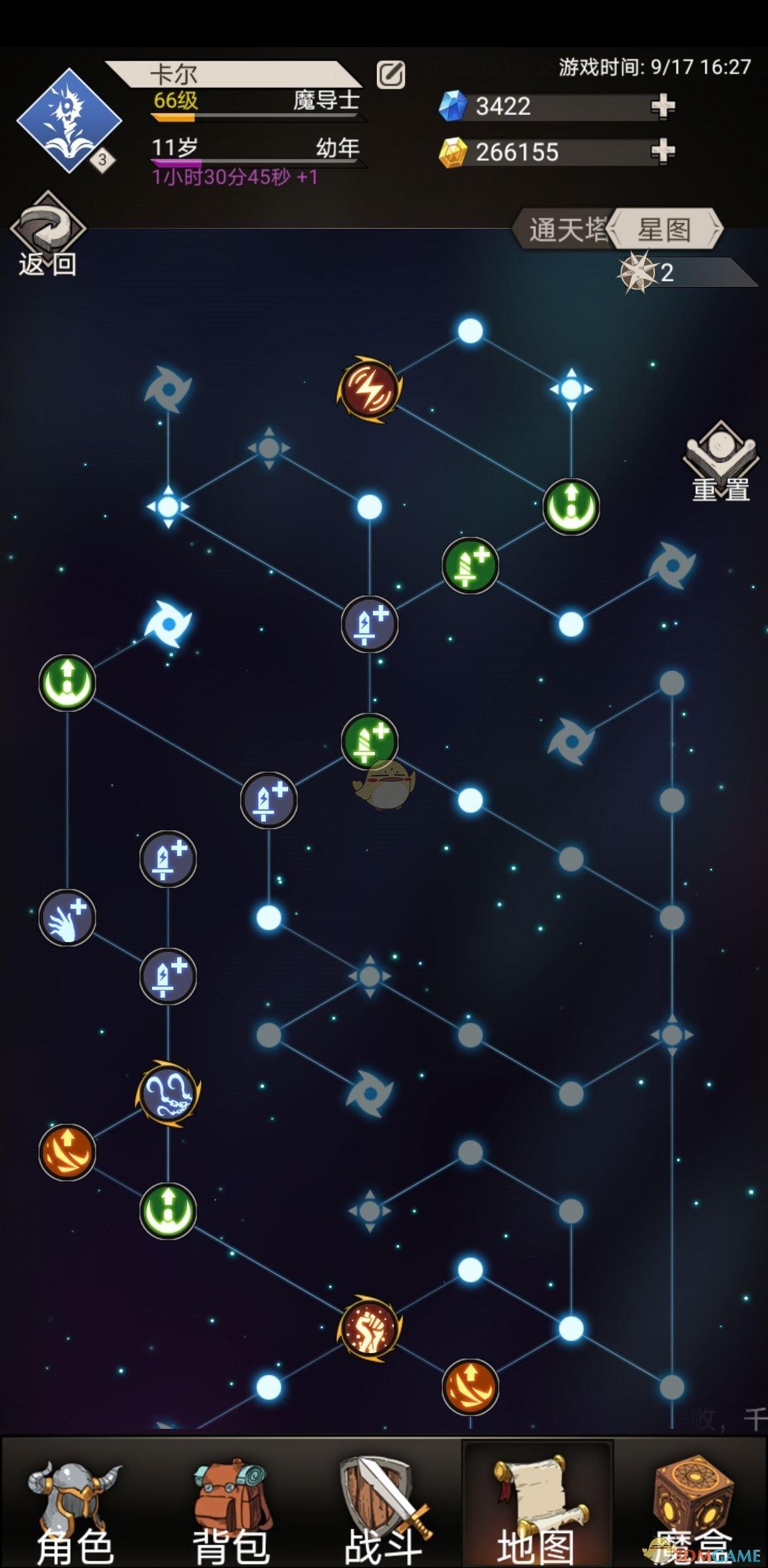 《不朽之旅》冰法流玩法攻略介绍