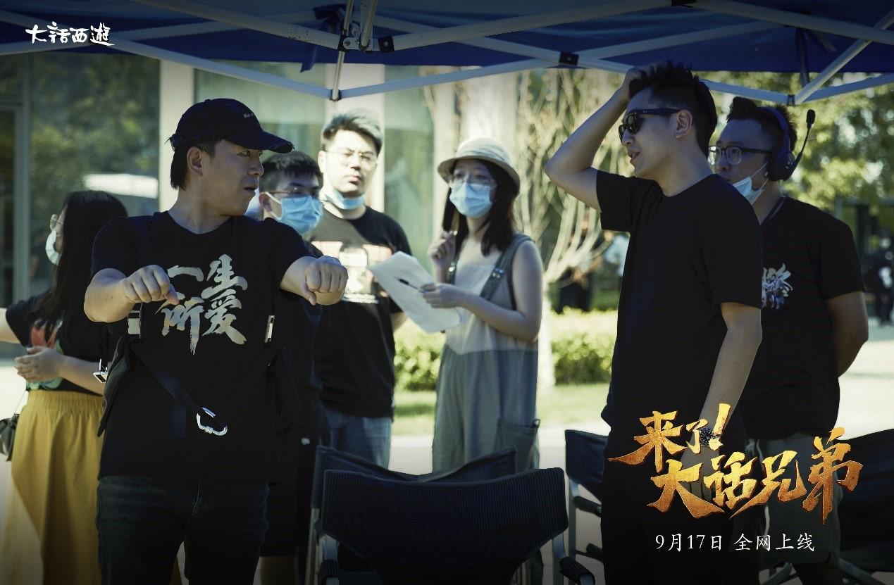 黄渤主演《来了!大话兄弟》全网上线 爆笑演绎