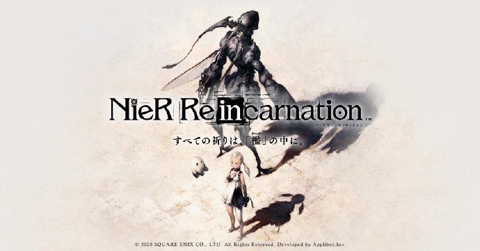 《尼尔》手游《NieR Re[in]carnation》武器概念新图