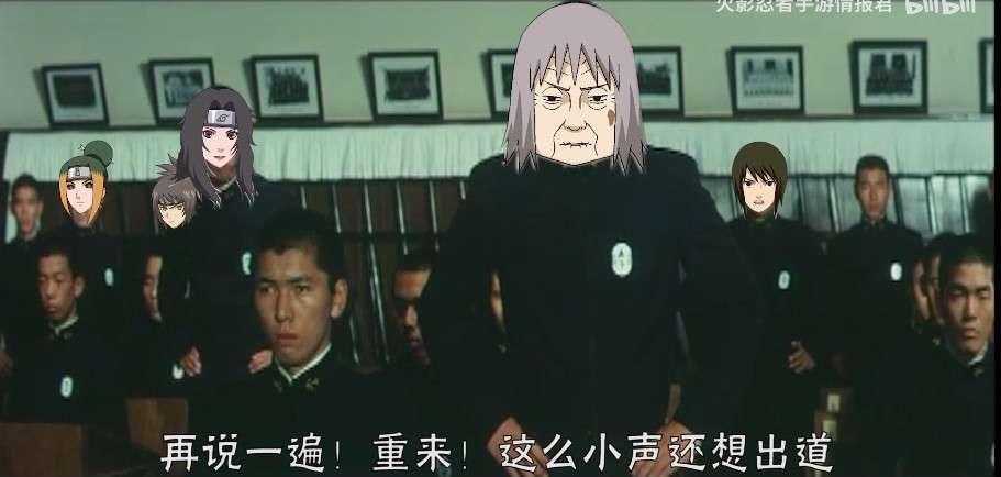 《火影忍者》手游评测:新忍山中井野[女团]C位出道!