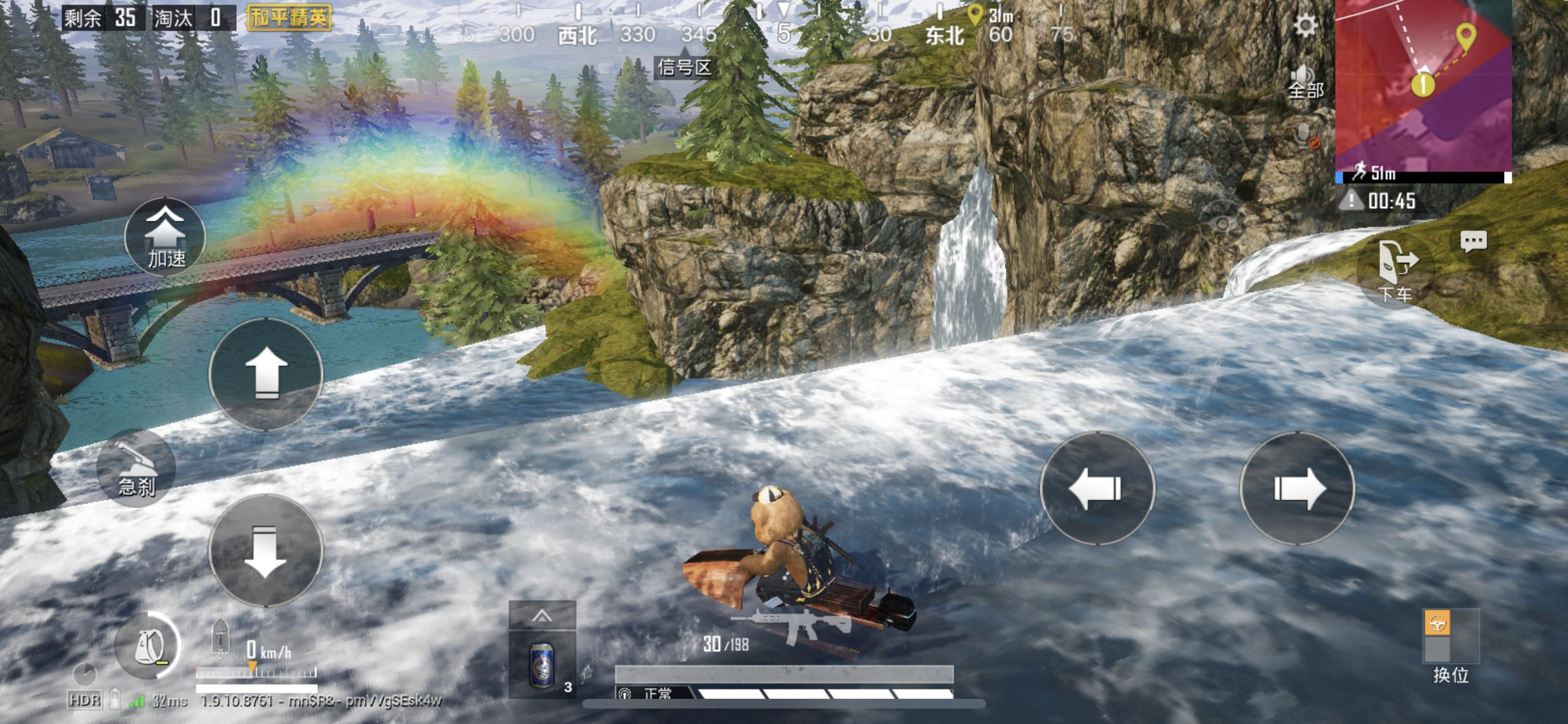 《和平精英》山谷地图新玩法,能苟能刚能看景