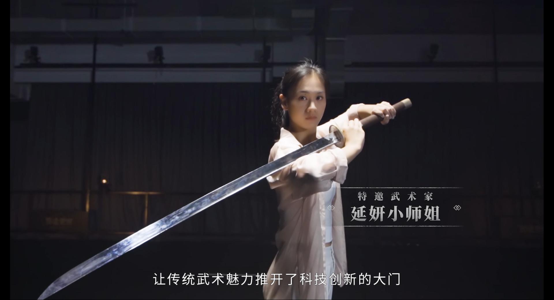 延妍小师姐VS九龄又飒又美 《猎魂觉醒》诠释影