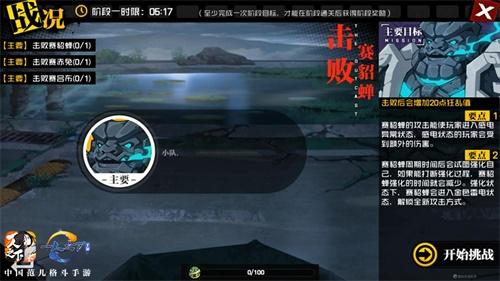 """全民备战""""凤凰山""""赢大礼!《一人之下》手游""""紧急后援""""活动上线"""