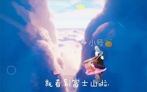 《光遇》富士山进入攻略