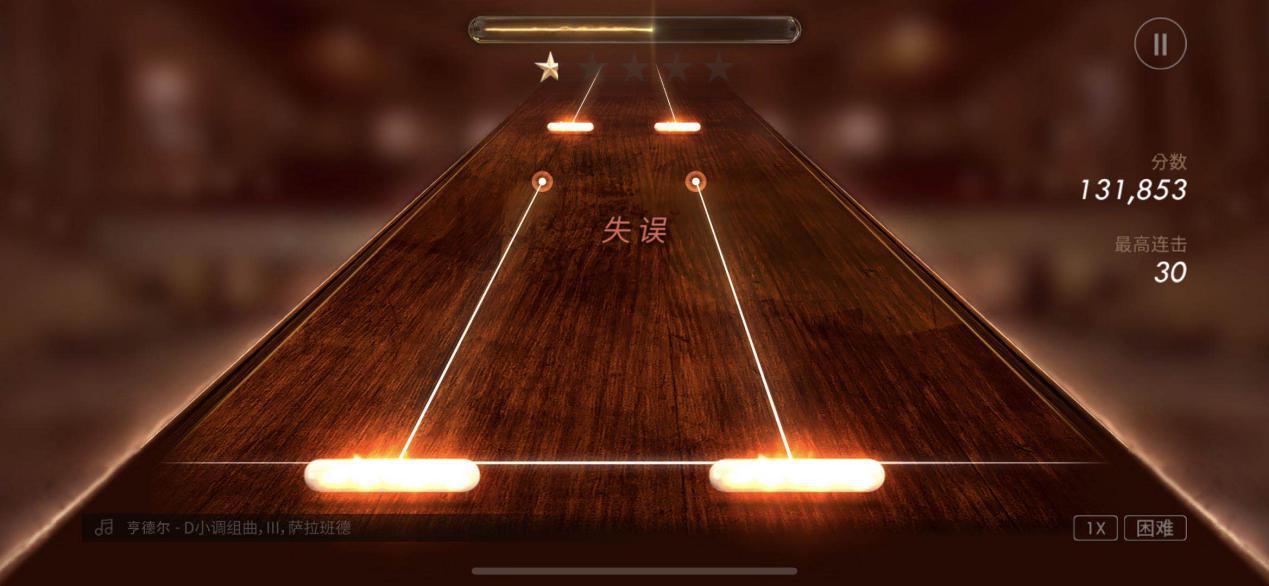 钢琴模拟器手游《钢琴师》现已正式发售