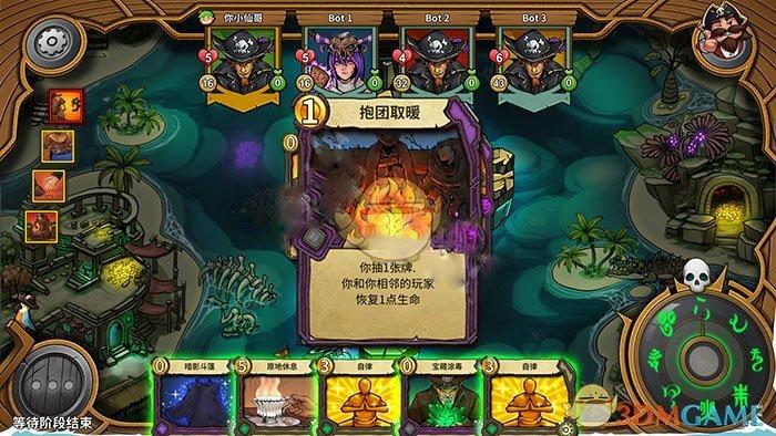 《冒险公社》游戏特色玩法介绍