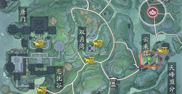 《天涯明月刀》人在江湖二奇遇攻略