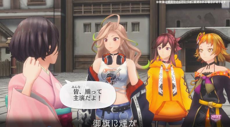 《樱花革命绽放的少女们》新影像:战斗场面曝光!