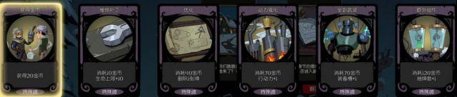 《月圆之夜》机械师流派玩法攻略介绍