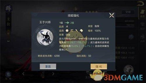 《鸿图之下》典藏卡作用介绍