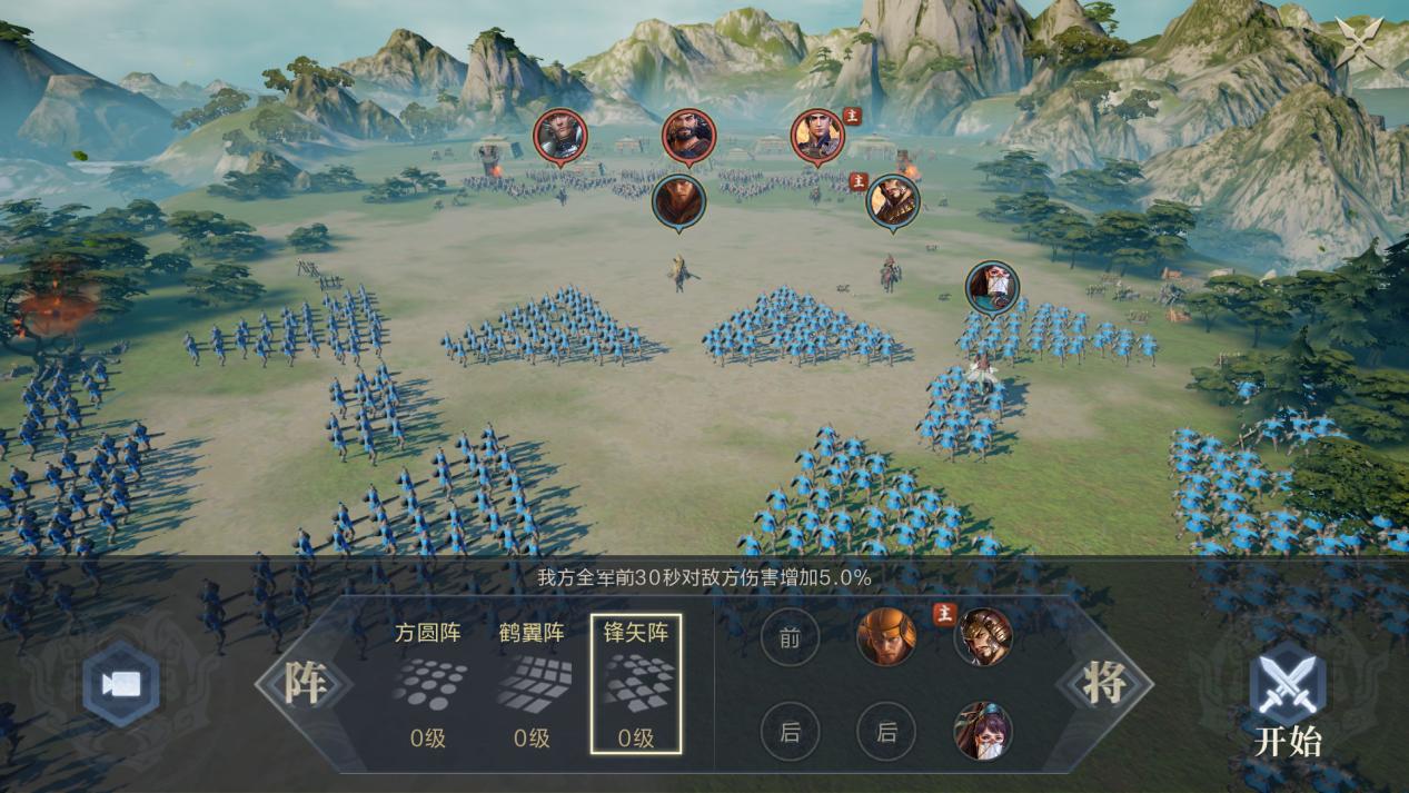 《鸿图之下》居庸之战通关攻略