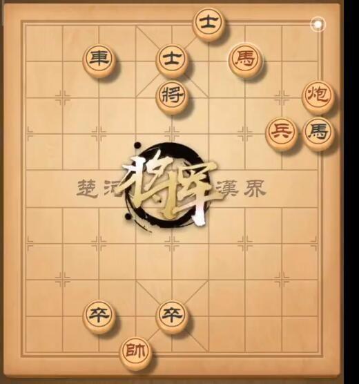 《天天象棋》10月26日残局挑战200期快速通关攻略