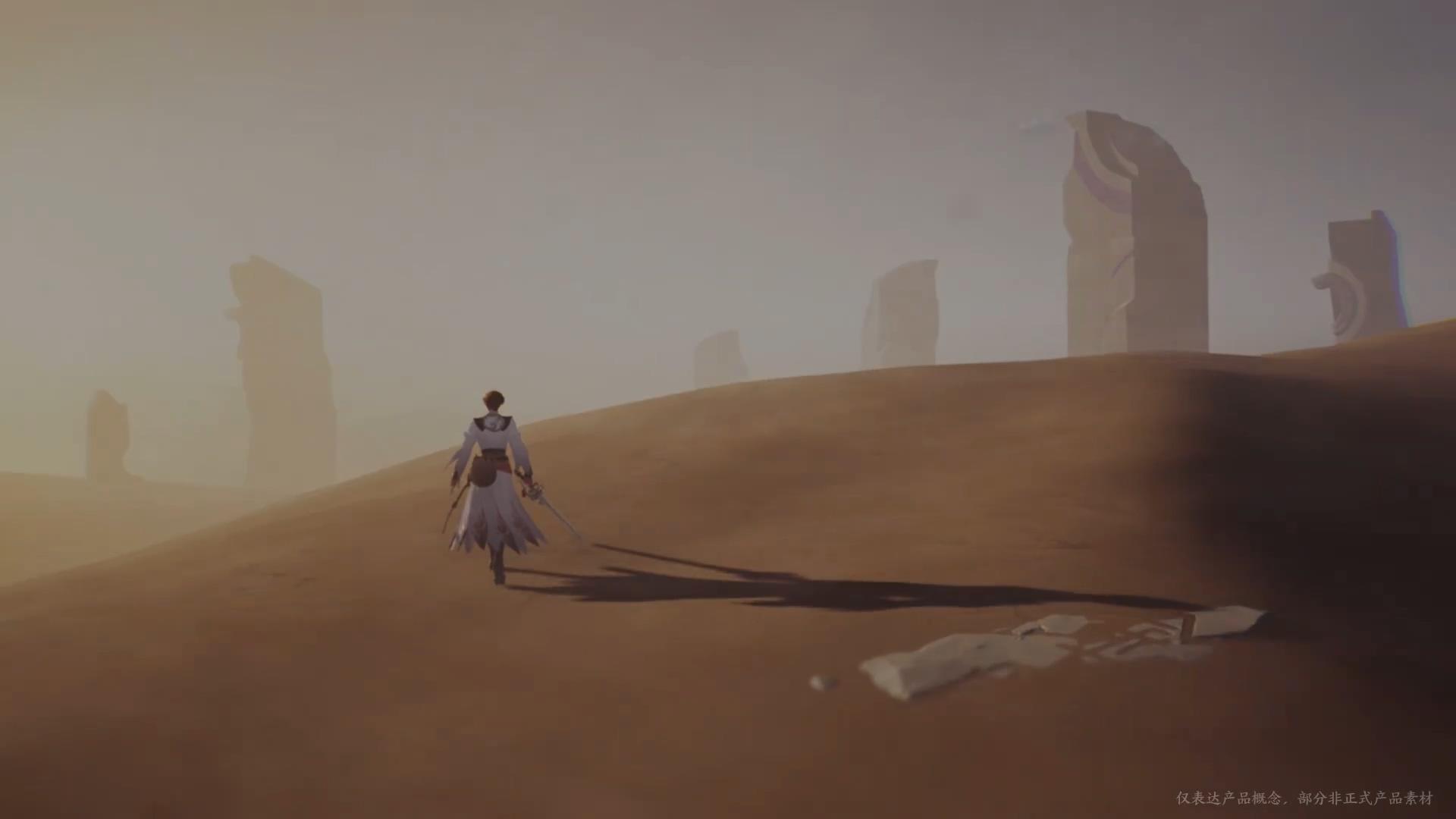 王者峡谷之外的王者大陆 王者荣耀IP新游《代号:启程》