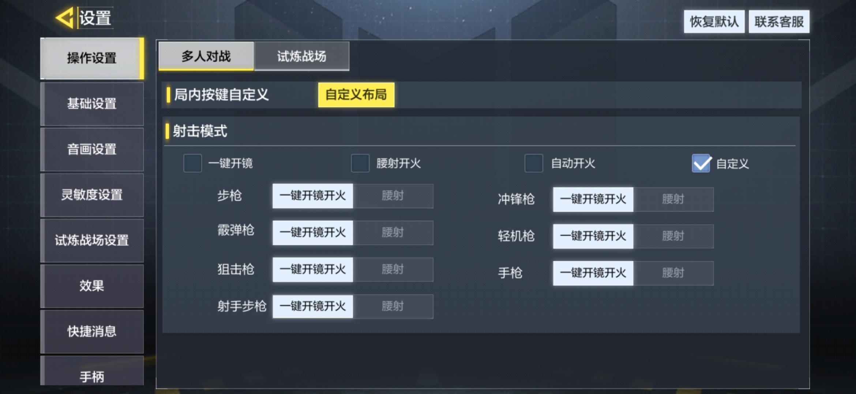 《使命召唤手游》评测:FPS传奇的手游新形态