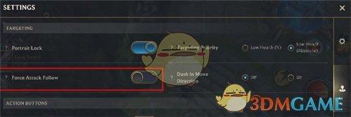 《英雄联盟手游》最佳设置调整推荐