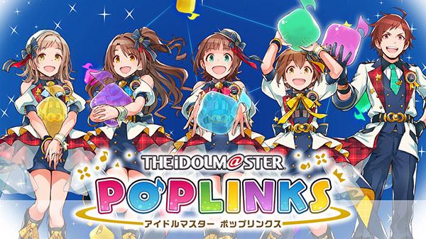 《偶像大师:Poplinks》手游公布 明年登陆iOS/安卓