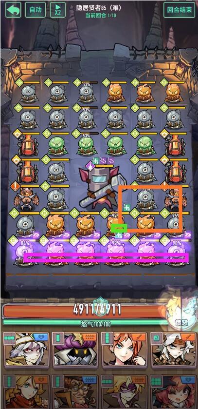 《巨像骑士团》隐居贤者85困难打法攻略
