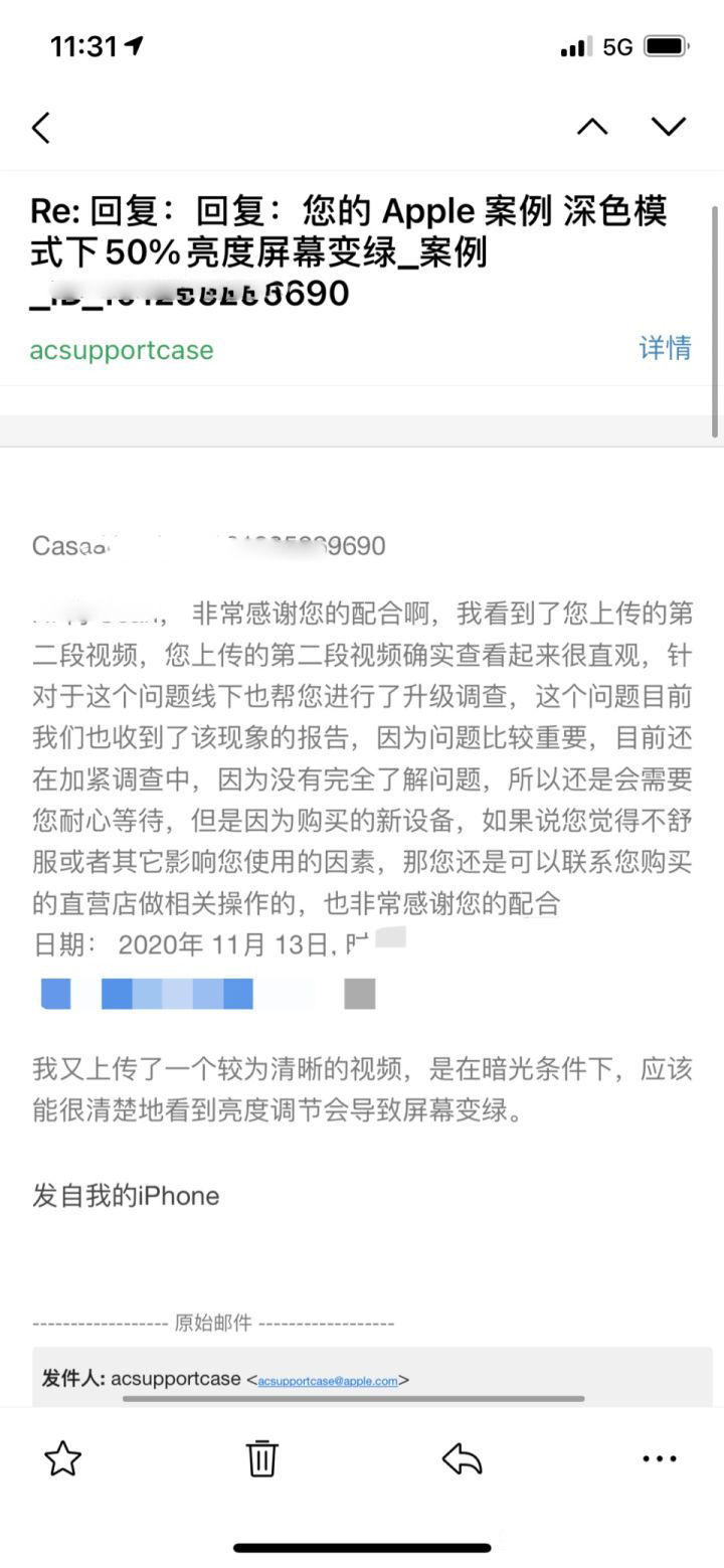 iPhone12绿屏问题解决办法