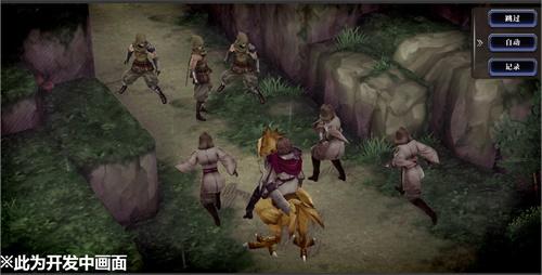 多人副本史无前例 《最终幻想:勇气启示录 幻影战争》副本系统前瞻