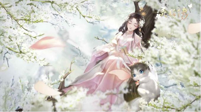 《灵猫传》公测定档,朝夕光年首款女性向游戏要来了!