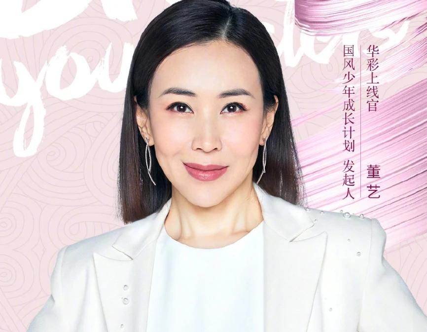 华彩少年播放app介绍