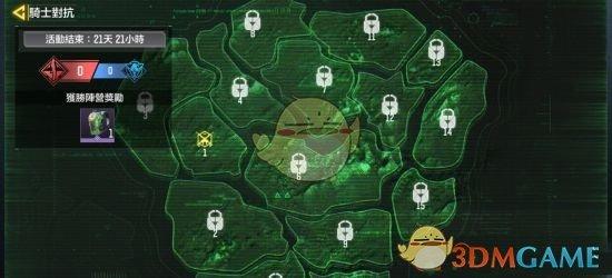 《使命召唤手游》骑士对抗玩法介绍