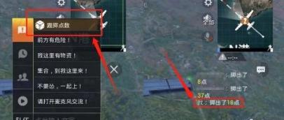 《和平精英》掷点工具使用攻略