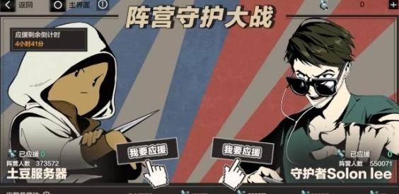 《战双帕弥什》周年庆福利介绍