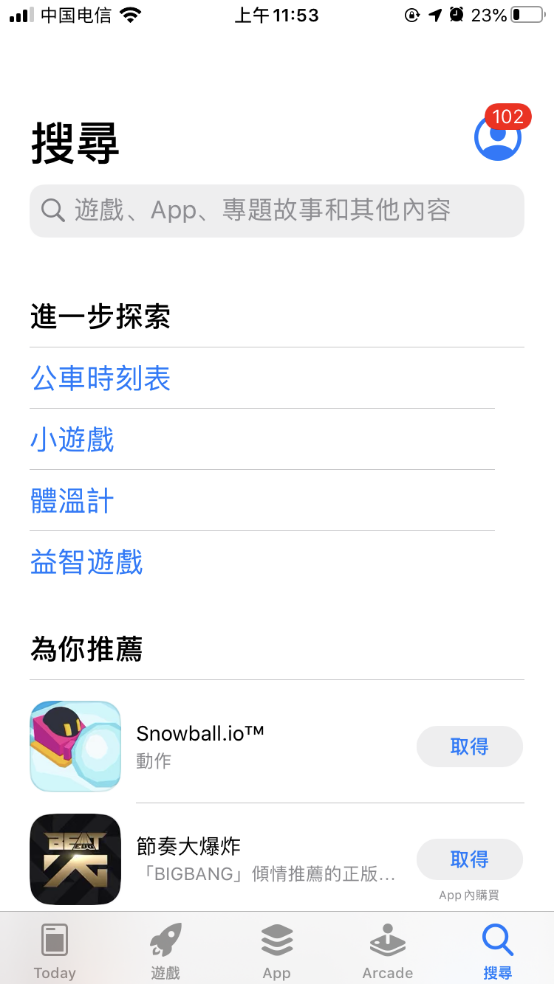苹果手机怎么玩英雄联盟手游?一分钟学会注册下载IOS台服LOL手游