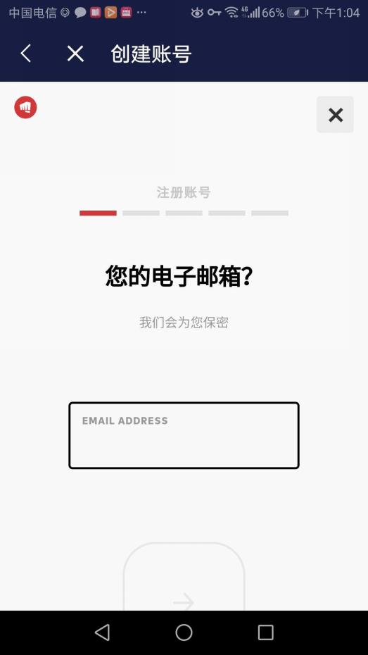 英雄联盟手游台服账号注册方法 LOL手游台服拳头ROIT账号中文注册方法