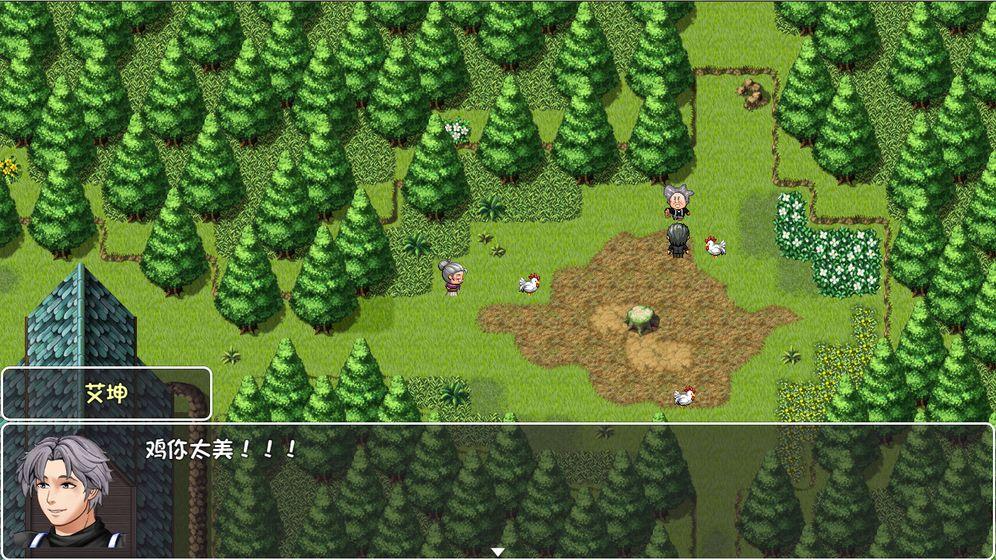 日常安利《大千世界》一个神奇的RPG世界