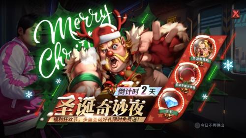 街霸对决:全新格斗家潮流嘉米与圣诞鲁弗斯登
