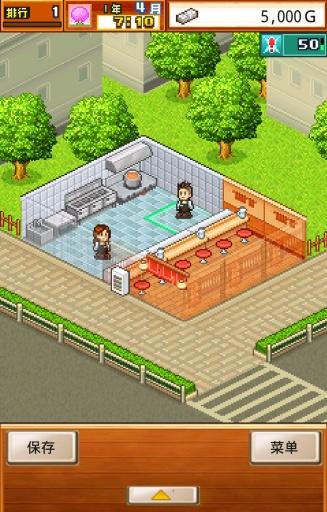 日常安利《开罗拉面店》一款萌萌哒的模拟经营游戏