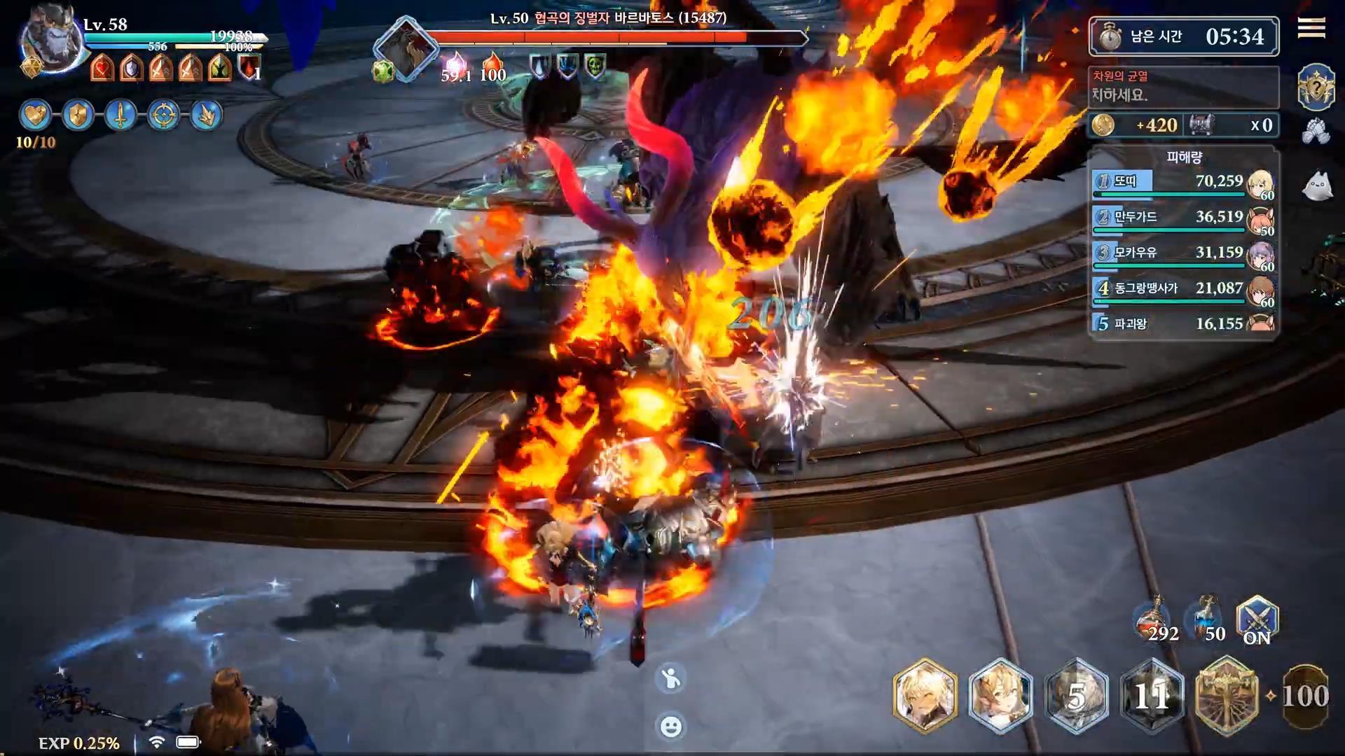 韩国MMORPG《Gran Saga》新预告 1月26日上市 第5张