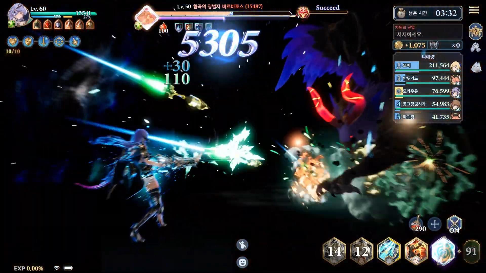 韩国MMORPG《Gran Saga》新预告 1月26日上市 第6张