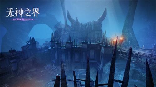魔幻异界冒险《无神之界》噬骨地穴曝光 第2张