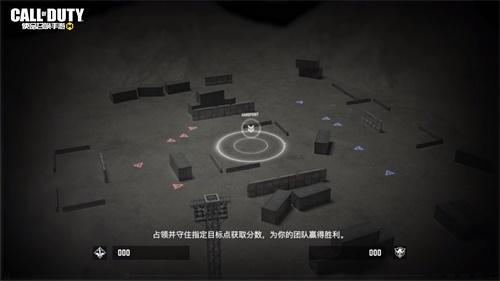 《使命召唤手游》解锁全新玩法 10V10限时玩法开启周末狂欢 第3张